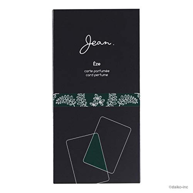 エキスコーチ磁器Jean.カードパフューム エズ