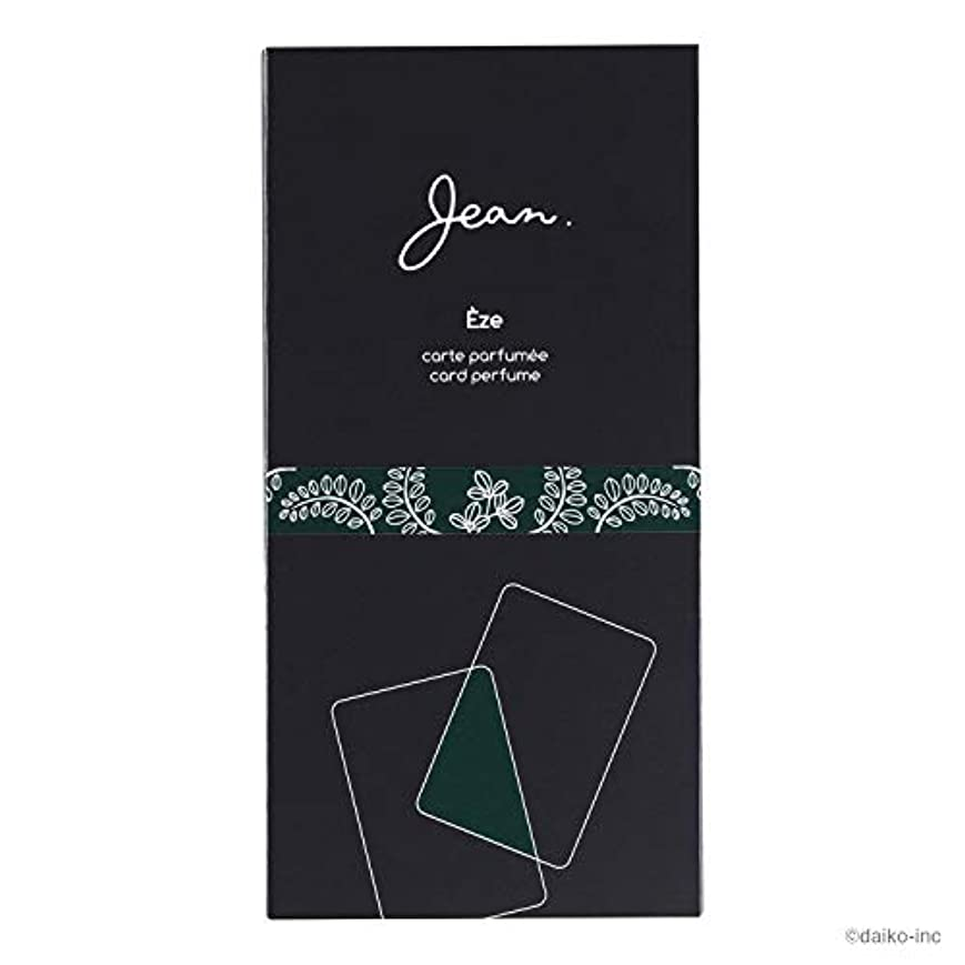 着実に有毒な強化するJean.カードパフューム エズ