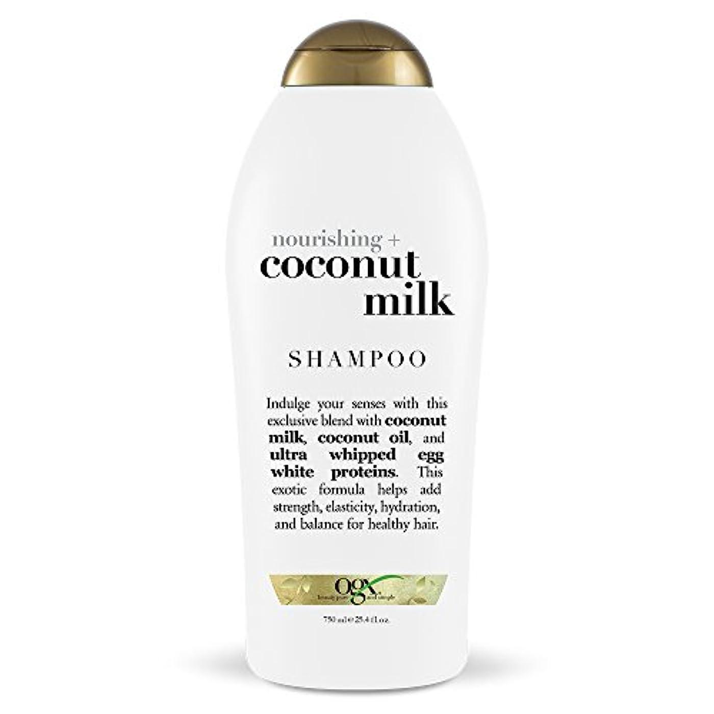 精緻化ハント禁輸Organix Shampoo Coconut Milk 750 ml (並行輸入品)