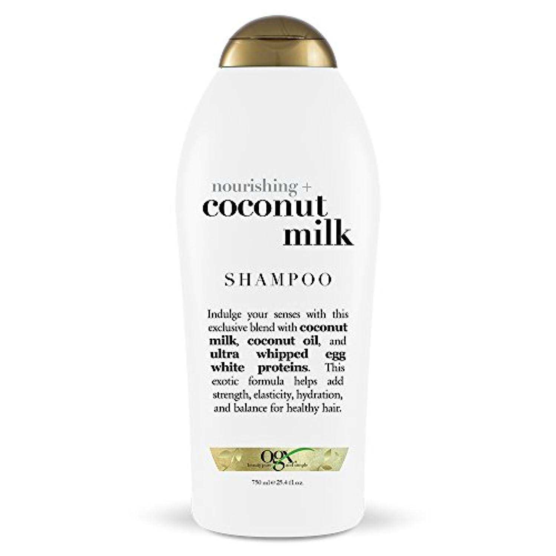 損なう複雑でないカスケードOrganix Shampoo Coconut Milk 750 ml (並行輸入品)