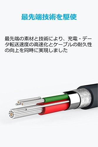 『【2本セット】Anker PowerLine Micro USB ケーブル 【急速充電・高速データ転送対応】Galaxy Xperia Android各種 その他USB機器対応 (0.1m グレー×2)』の5枚目の画像