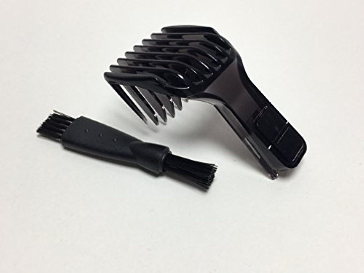 冒険者火山学者見習いシェービングカミソリトリマークリッパーコーム フィリップス Philips Norelco Bodygroom TT2039 TT2040 BG2039 BG2040 ヘア 櫛 細部コーム Shaver Razor hair...