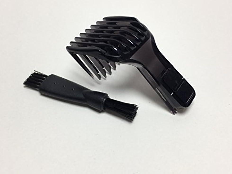 スキニー参加する感性シェービングカミソリトリマークリッパーコーム フィリップス Philips Norelco Bodygroom TT2039 TT2040 BG2039 BG2040 ヘア 櫛 細部コーム Shaver Razor hair...