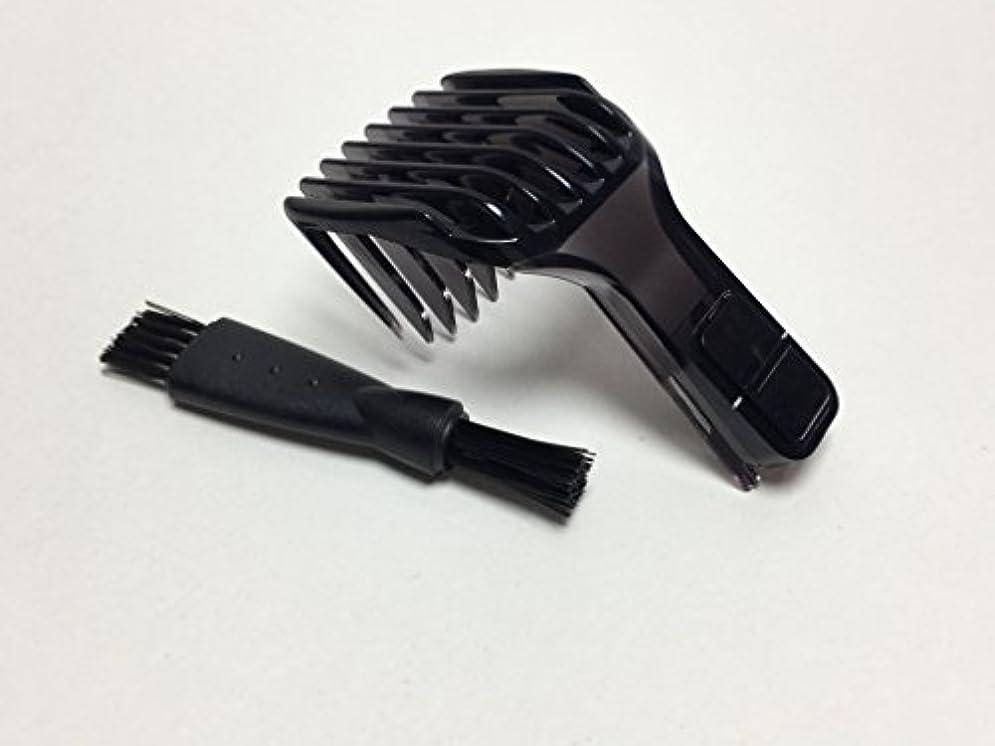 嫌がる文房具柔らかい足シェービングカミソリトリマークリッパーコーム フィリップス Philips Norelco Bodygroom TT2039 TT2040 BG2039 BG2040 ヘア 櫛 細部コーム Shaver Razor hair...