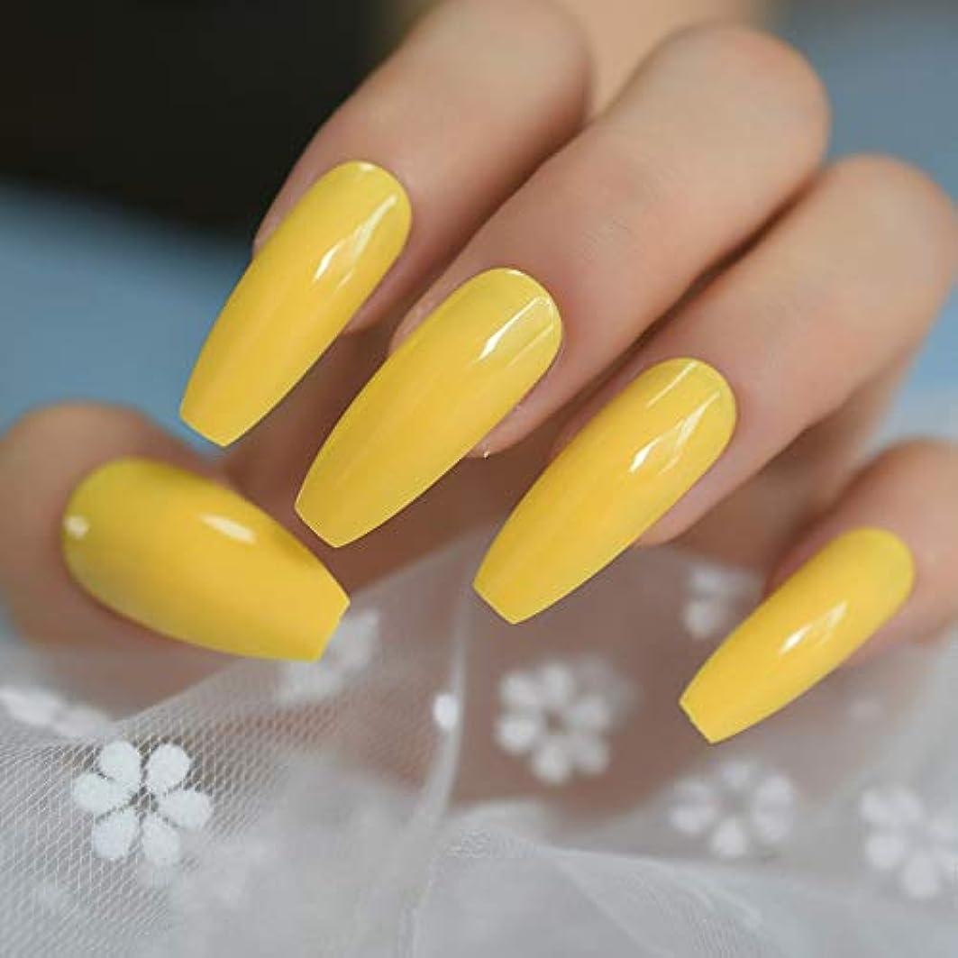裁定カレンダークーポンXUTXZKA 偽爪のネオンの明るい黄色のプレス、指の爪の余分な長いketの形の無料の粘着テープ