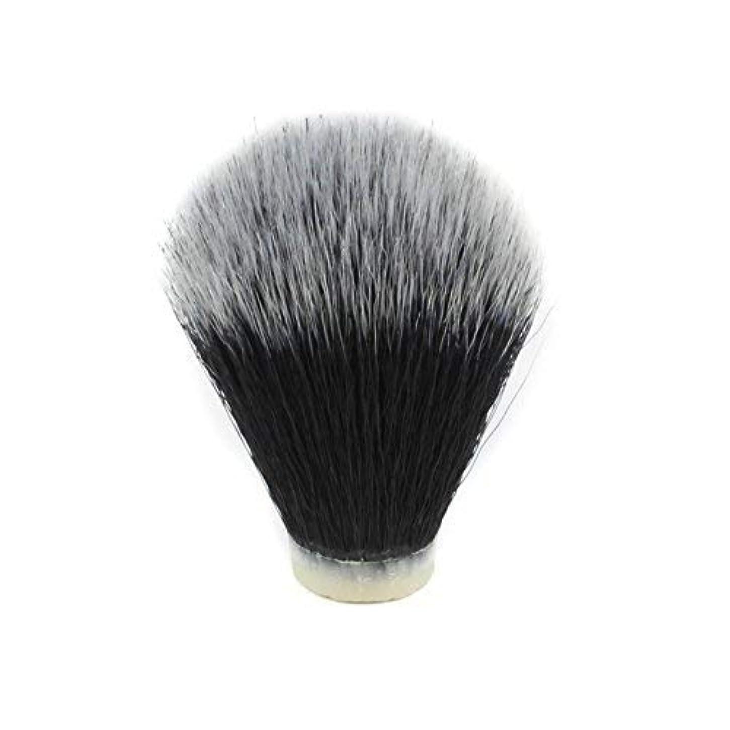 分解する虐殺小石Tuxedo Synthetic Hair Brush Shaving Knot (20mm) [並行輸入品]