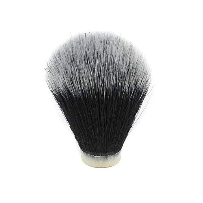 提供された線かなりTuxedo Synthetic Hair Brush Shaving Knot (20mm) [並行輸入品]