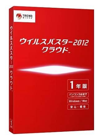 ウイルスバスター2012 クラウド 1年版(旧版)
