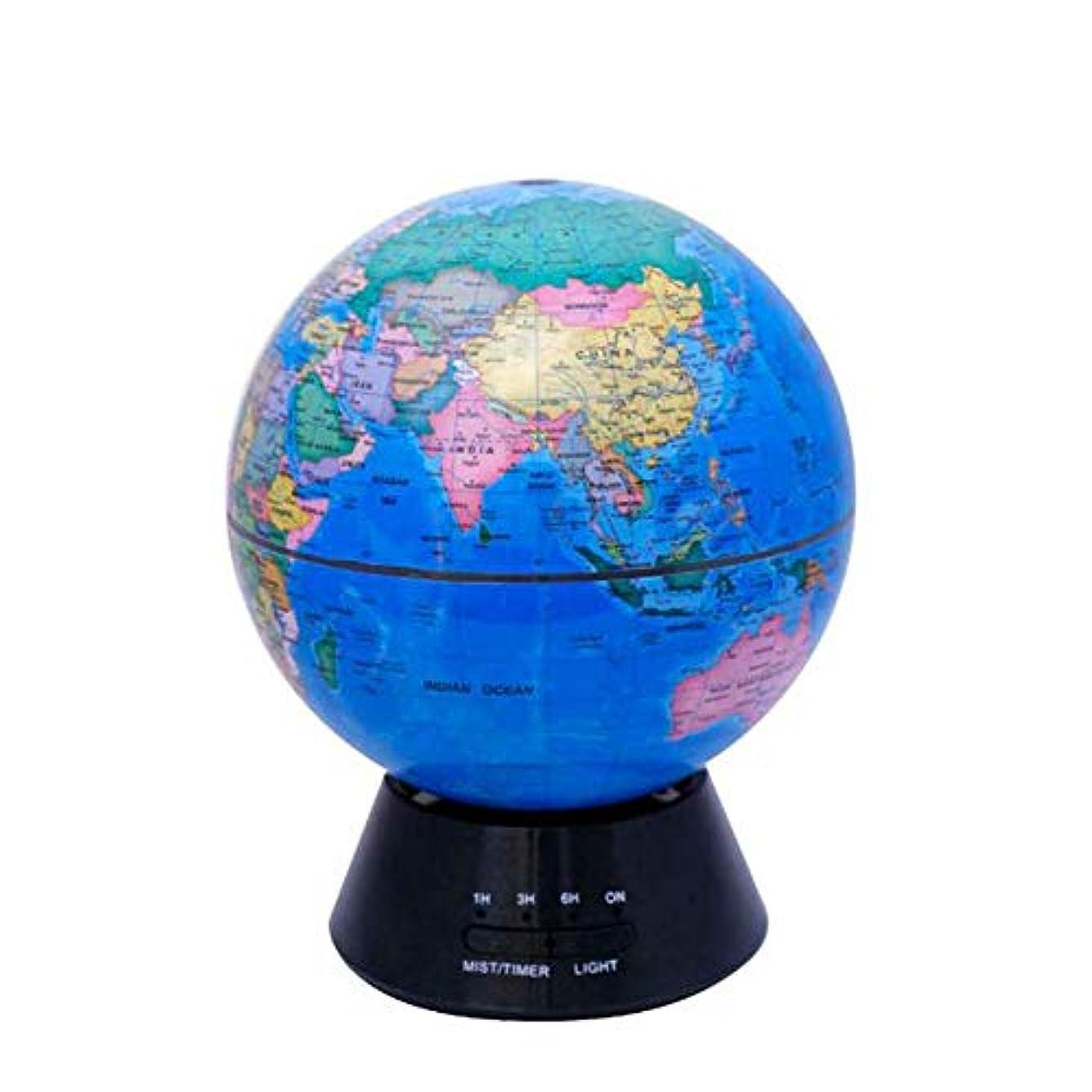 ブラシクライマックス硬いエッセンシャルオイルディフューザー、グローブアロマ機加湿器カラフルな雰囲気ランプ卓上超音波ディフューザー300ML