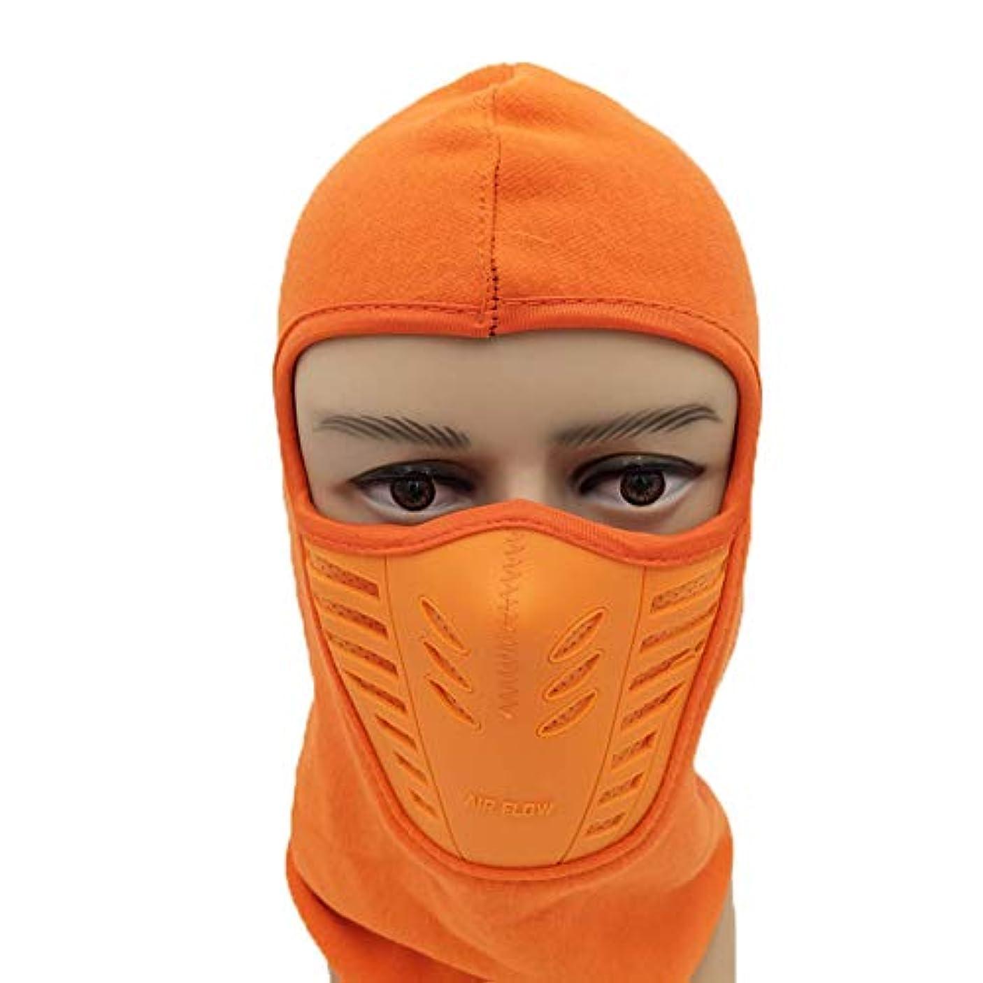 主流洗練怒りCoolTack ウィンターフリースネックウォーマー、フェイスマスクカバー、厚手ロングネックガーターチューブ、ビーニーネックウォーマーフード、ウィンターアウトドアスポーツマスク防風フード帽子