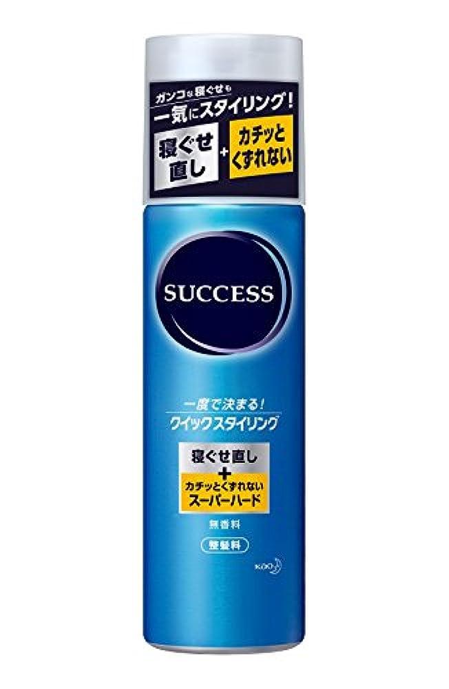 コミットメントシャイ口ひげサクセスクイックスタイリング スーパーハード 220g
