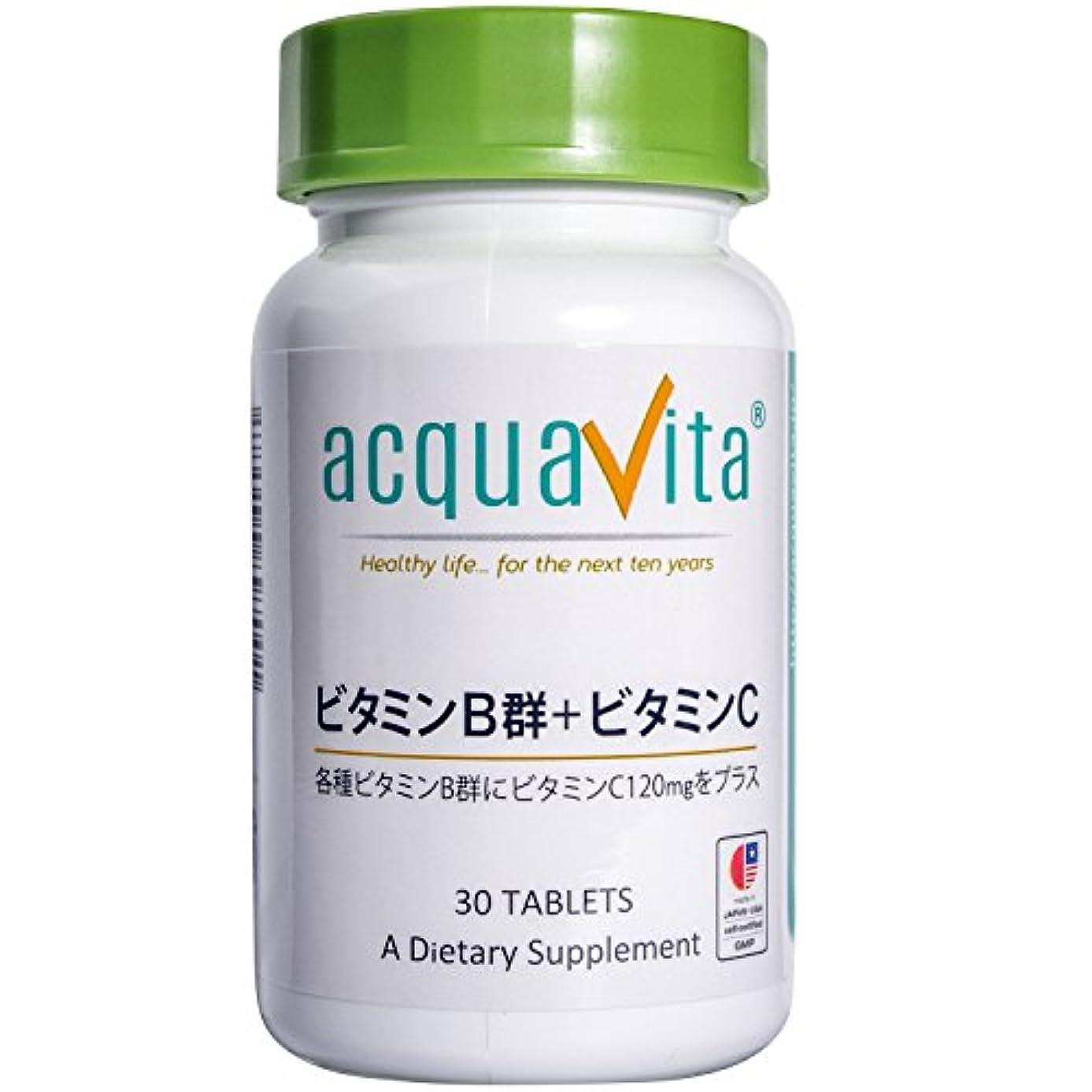 ティーム代表する分布acquavita(アクアヴィータ)  ビタミンB群+ビタミンC 30粒