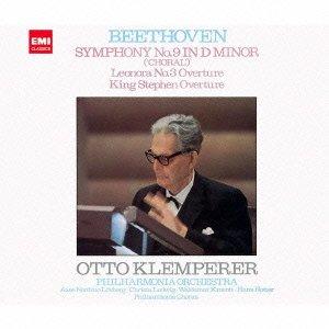 ベートーヴェン:交響曲第9番、レオノーレ序曲第3番、シュテファン王序曲