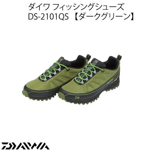 ダイワ フィッシングシューズ DS-2101QS