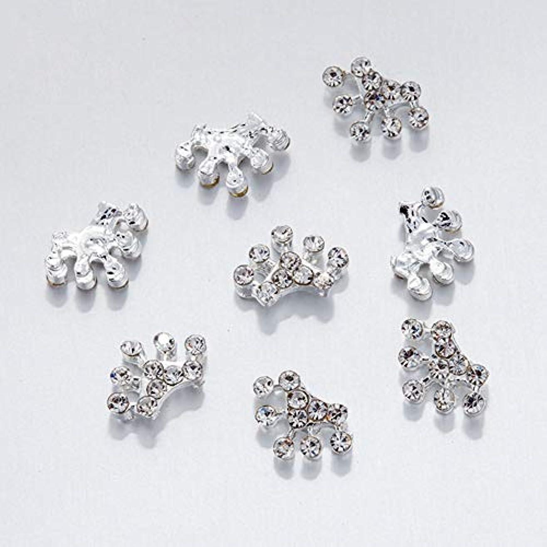 耐久ヒステリック鮮やかな10 PCS /袋ネイルアートの装飾3Dラインストーンクラウン五角形グラマーラインストーン美少女ネイル用品