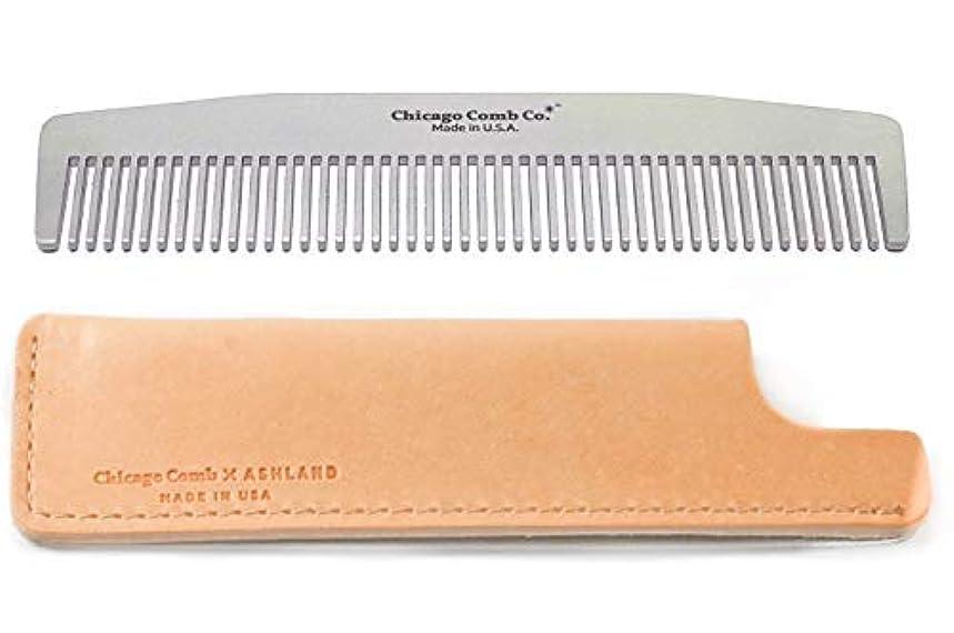 でもライセンス飾り羽Chicago Comb No. 3 Stainless Steel + Horween Natural Leather Sheath, Made in USA, Ultra-Smooth, Durable, Anti-Static...