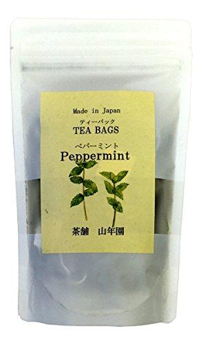 【国産 100%】ペパーミントティー ハーブティー 2g×15パック 熊本県産 ノンカフェイン 無農薬