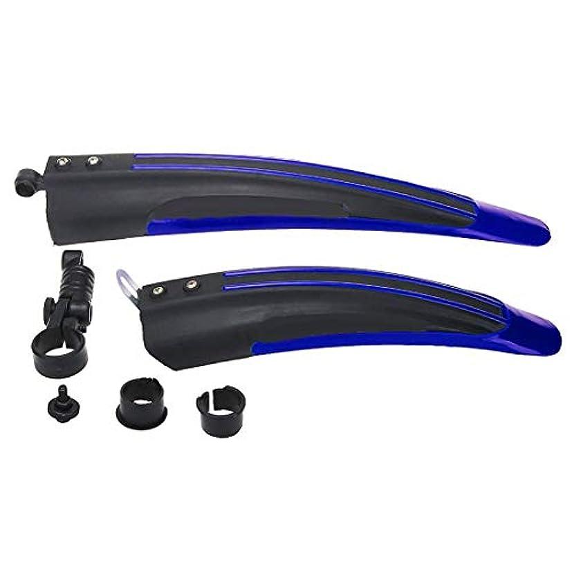 広大な無数のペネロペJoylive マウンテンバイク マッドガード 自転車フェンダーセット 自転車マッドガードウィング フロント/リアフェンダー サイクリングパーツ 1セット ブルー yanfengJJ60-0004