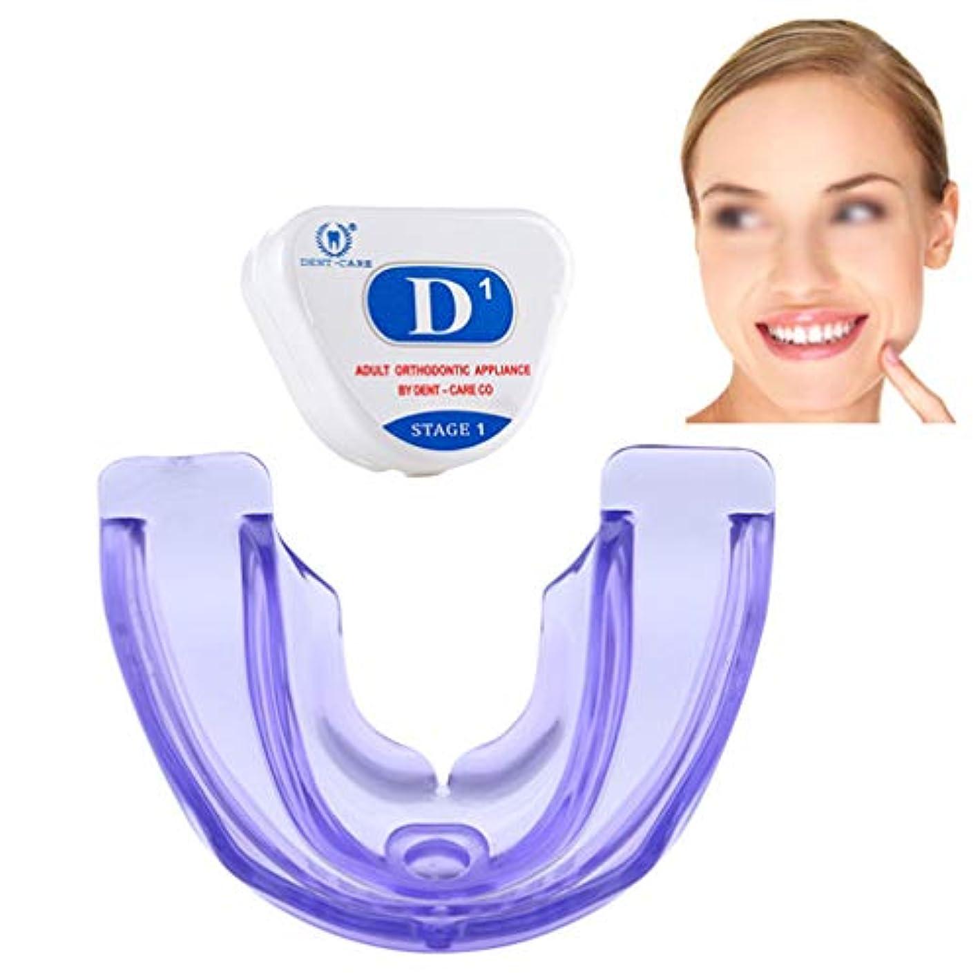 矯正リテーナー、歯列矯正トレーナー歯科用歯科用器具リテーナー歯を白くするインビジブルブレース、(3段階)