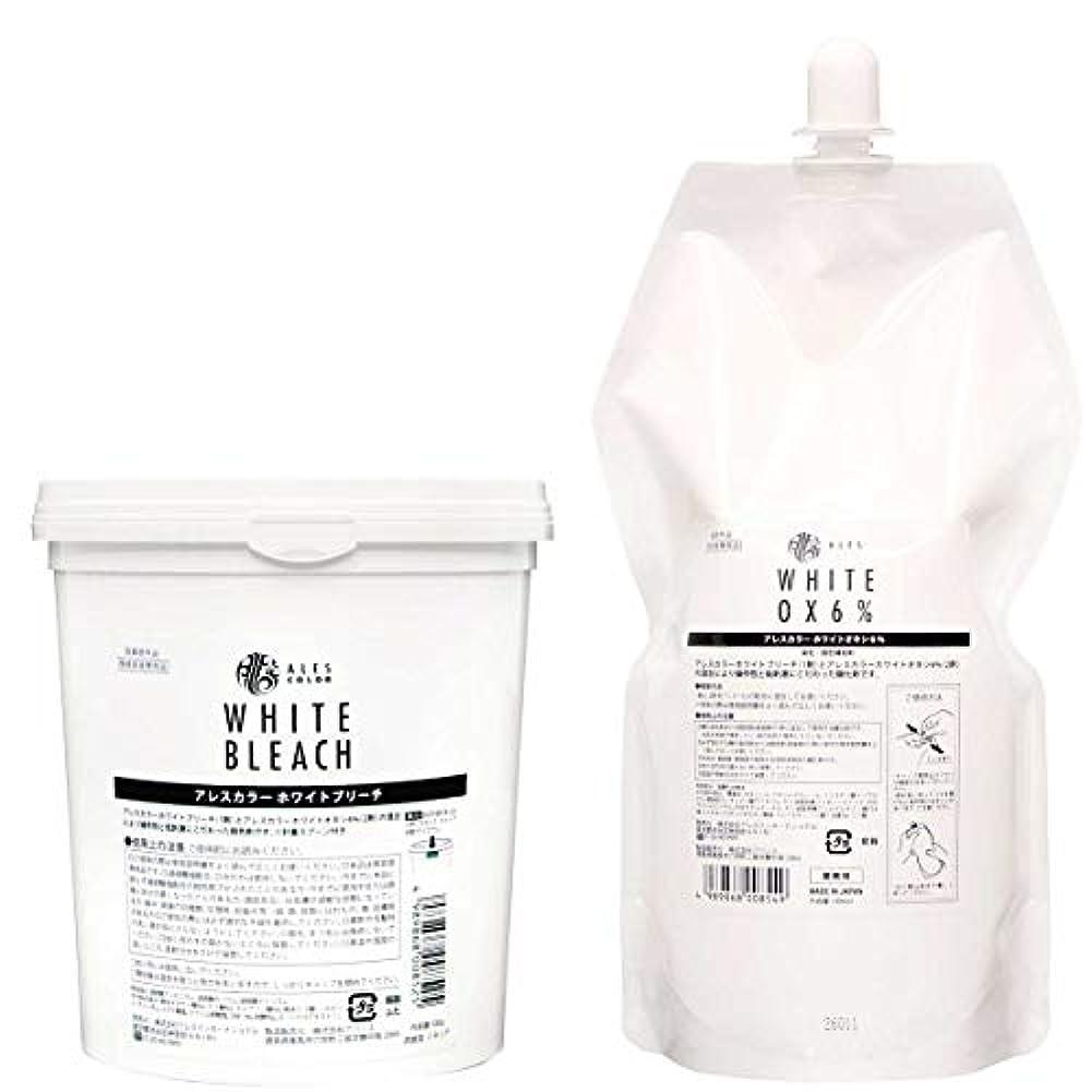 単なる禁じる宿題【セット】アレスカラー ホワイトブリーチ 500g & ホワイトオキシ6% 1000mL