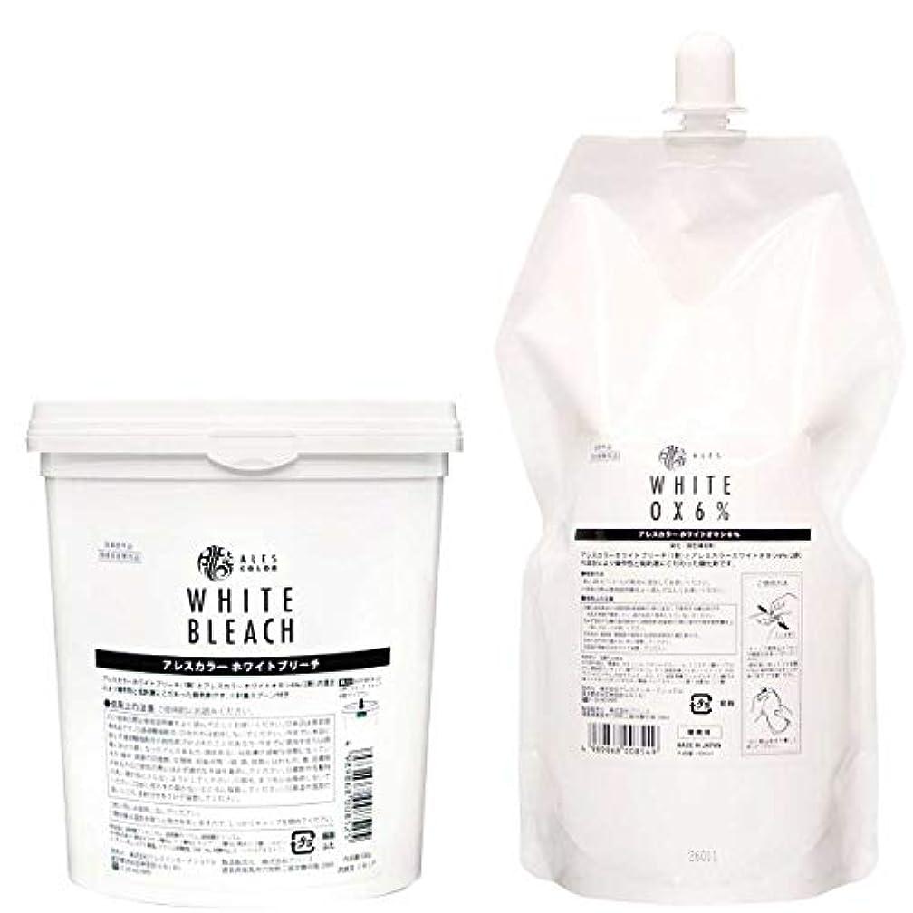 名声白菜丁寧【セット】アレスカラー ホワイトブリーチ 500g & ホワイトオキシ6% 1000mL