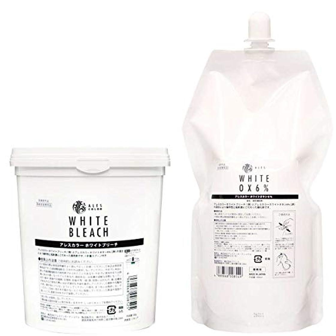 稼ぐ開梱バン【セット】アレスカラー ホワイトブリーチ 500g & ホワイトオキシ6% 1000mL