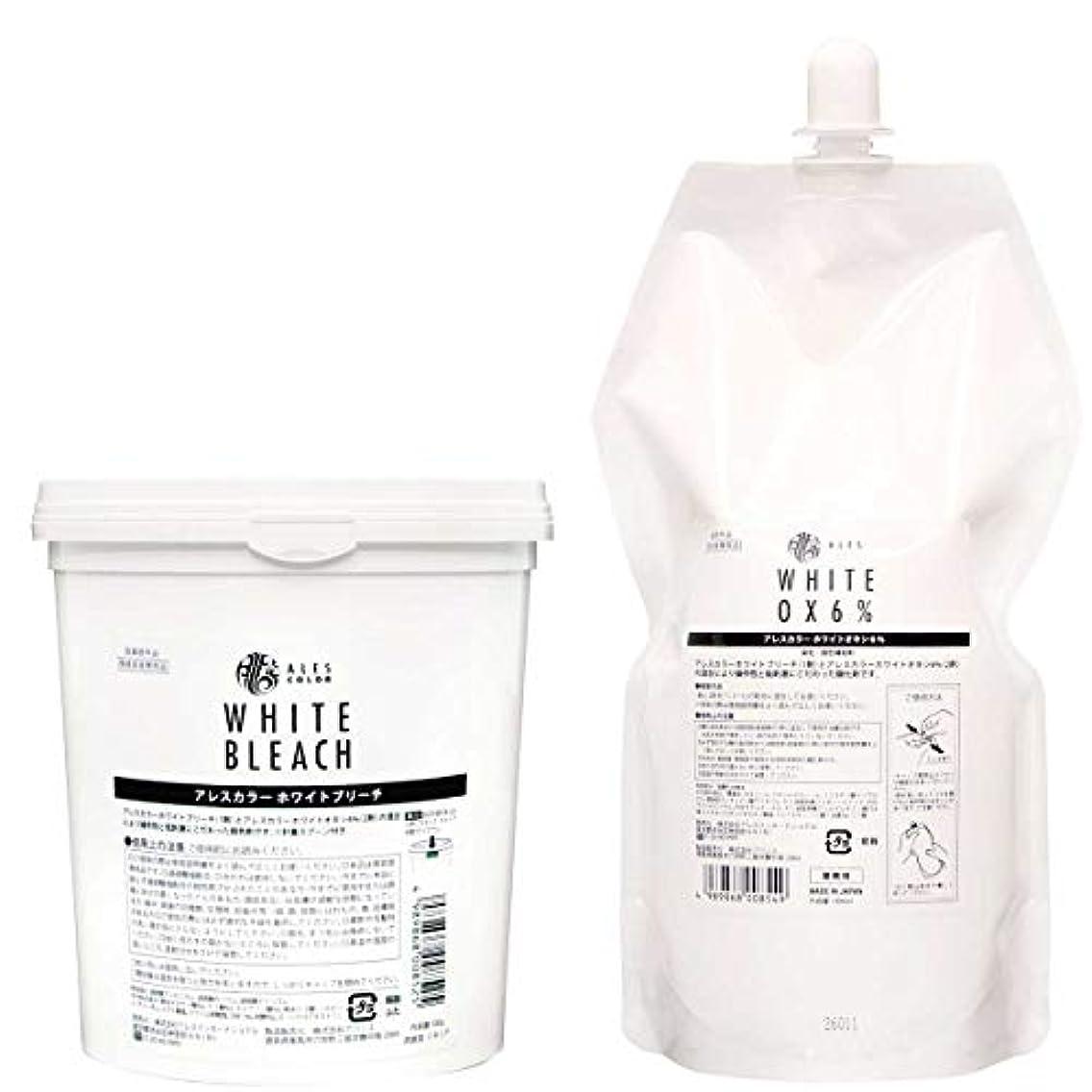平衡放出アンプ【セット】アレスカラー ホワイトブリーチ 500g & ホワイトオキシ6% 1000mL