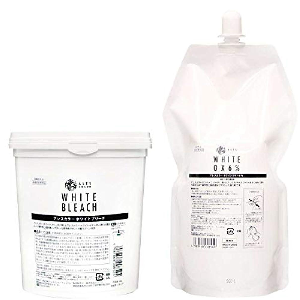 アプライアンス岸ガラガラ【セット】アレスカラー ホワイトブリーチ 500g & ホワイトオキシ6% 1000mL