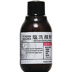 シーラン マグマ 塩洗顔粉 40g