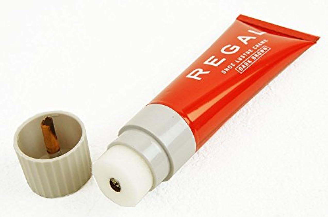 従事する免除するなぜ(リーガル)REGAL TY14 シューラスタークリーム 内容量:50g DARKBROWN