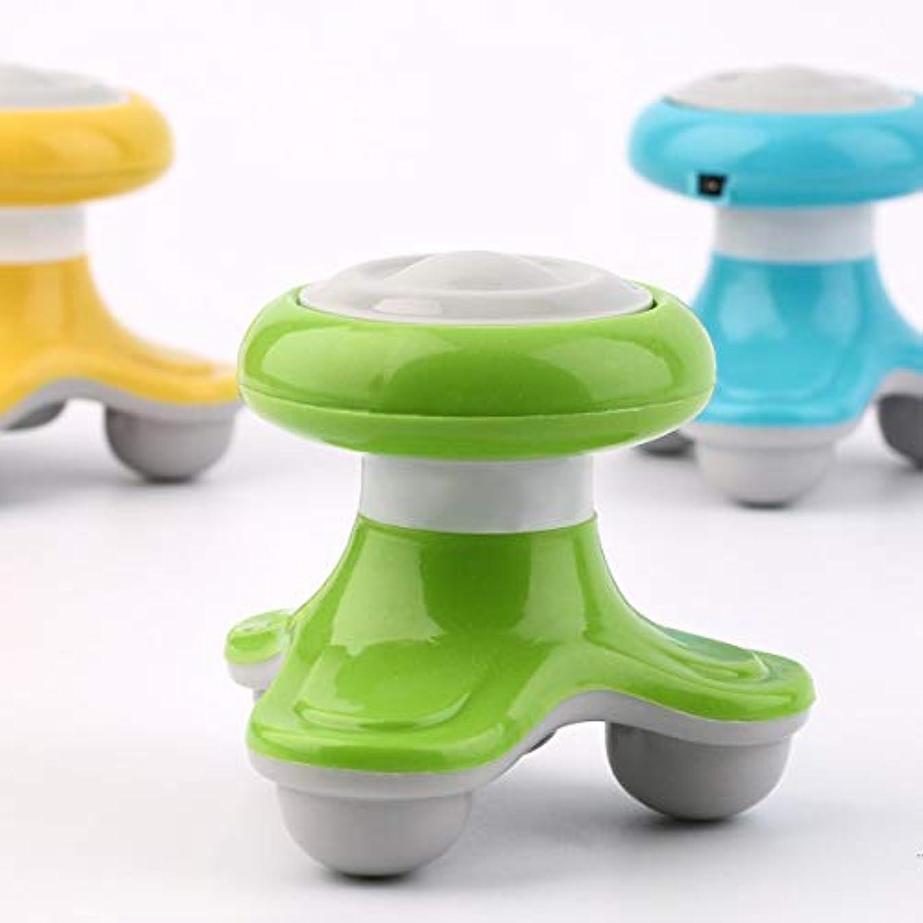 理解コーン。Mini Electric Handled Wave Vibrating Massager USB Battery Full Body Massage Ultra-compact Lightweight Convenient...