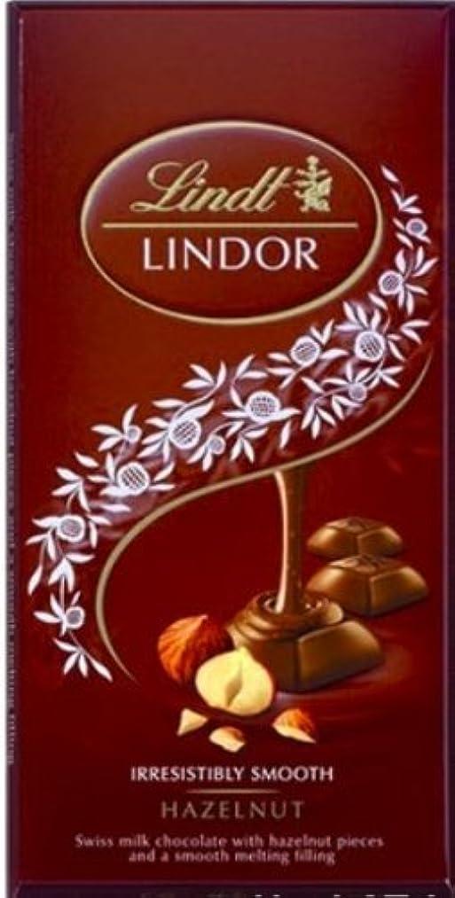 ペスト実行可能世界Lindt(リンツ) リンドールシングルズ ヘーゼルナッツ 100g (包装なし(自宅用))