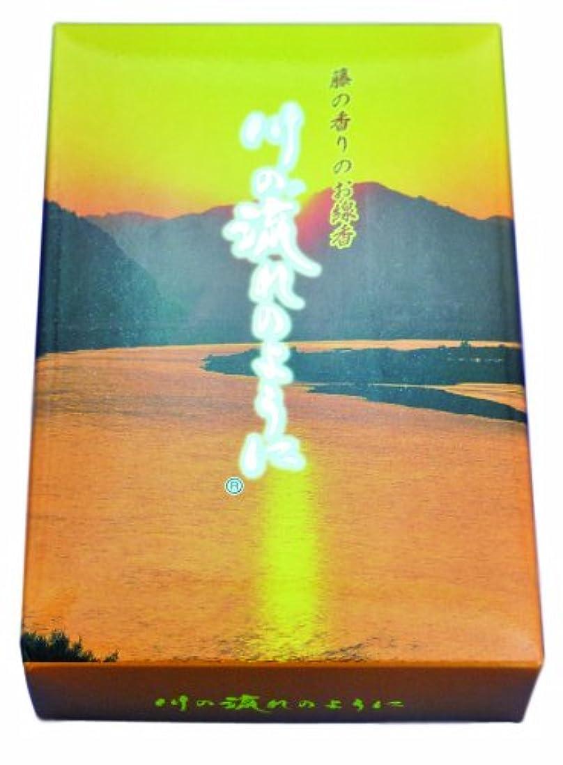 ビート見落とす経験お線香 川の流れのように藤の香り 約140g 煙少タイプ