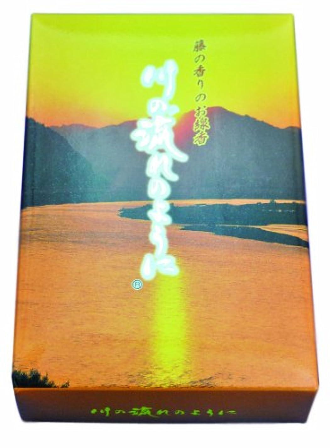 ミル端高くお線香 川の流れのように藤の香り 約140g 煙少タイプ