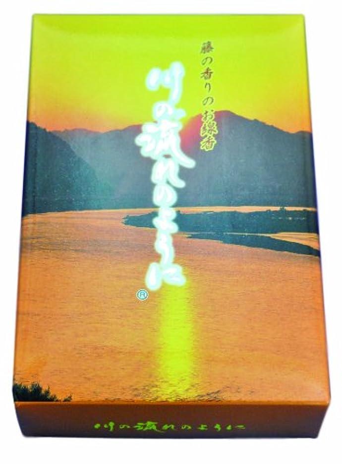 驚起こるスクラップお線香 川の流れのように藤の香り 約140g 煙少タイプ