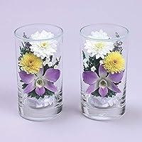 仏花 プリザーブドフラワー 2つセット 生花 お彼岸 お供え用 贈答用 枯れない 花 フラワー ギフト グラスフラワー…