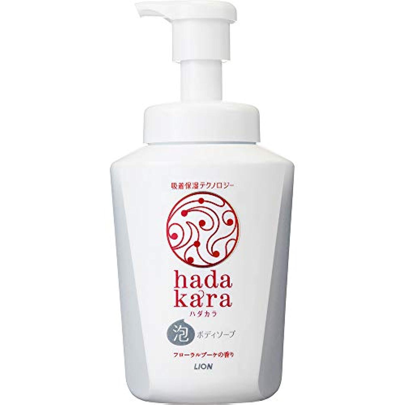ベルト無効お風呂を持っているhadakara(ハダカラ) ボディソープ 泡タイプ フローラルブーケの香り 本体550ml