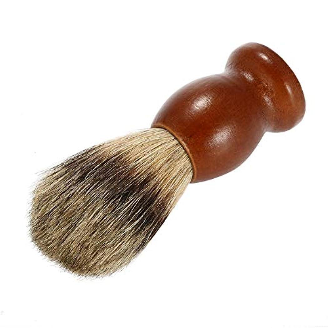 MILICOCO ひげブラシ 髭剃り ブラシ 男性用 顔アナグマ毛ブラシ 理容 洗顔 髭剃り 泡立ち 木製のハンドル 男性日常生活 脱毛ひげ 剃毛ブラシ ギフト