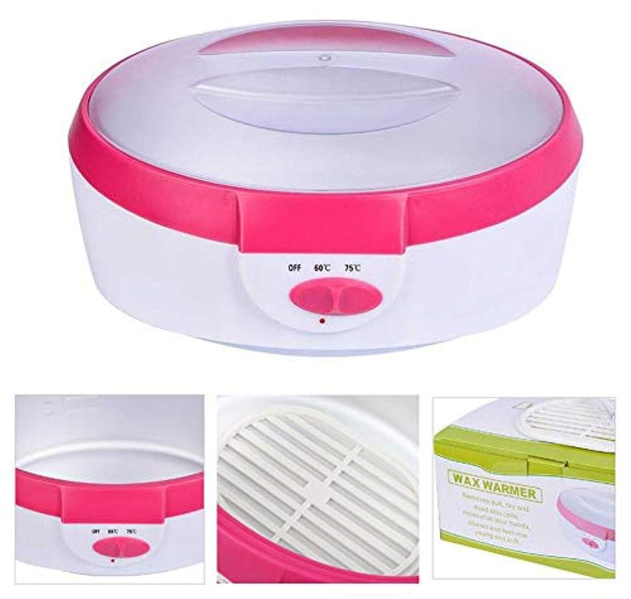 毎回たまにオーガニック2.5Lパラフィンワックスのヒーターの皮の処置機械高容量の毛の取り外しのパラフィン暖房の鍋のワックスのウォーマーセット,ピンク