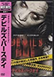 デビルズ・バースデイ [DVD]