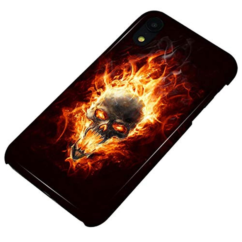 有限小道具あごApple iPhone XR まるっと印刷 ハード ケース 649 燃え上がるドクロ 光沢仕上げ 横まで印刷