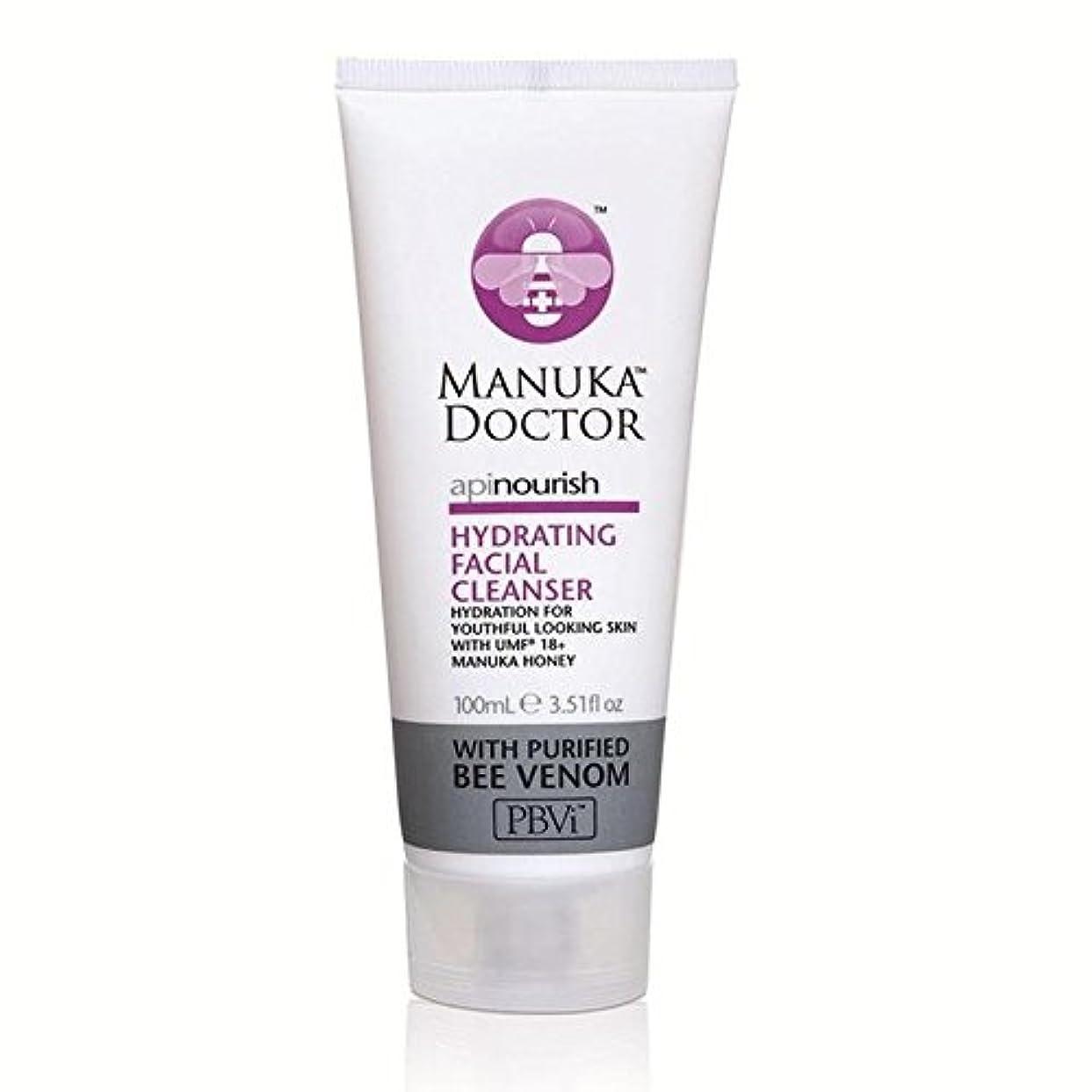 リレー赤道活性化Manuka Doctor Api Nourish Hydrating Facial Cleanser 100ml - マヌカドクター洗顔料の100ミリリットルの水和養います [並行輸入品]
