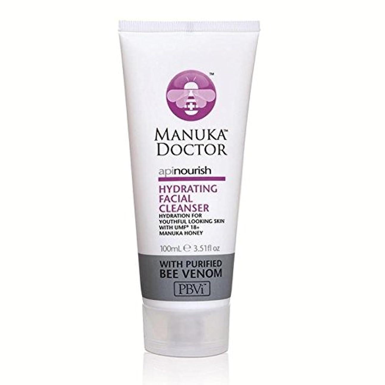 マヌカドクター洗顔料の100ミリリットルの水和養います x4 - Manuka Doctor Api Nourish Hydrating Facial Cleanser 100ml (Pack of 4) [並行輸入品]