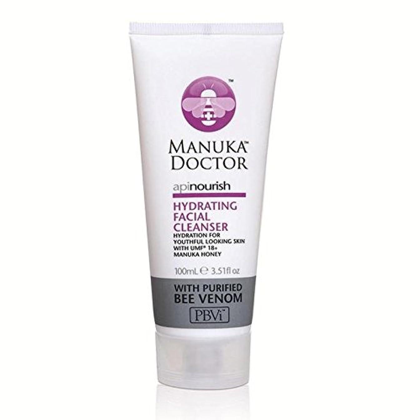 メルボルンブートしばしばマヌカドクター洗顔料の100ミリリットルの水和養います x2 - Manuka Doctor Api Nourish Hydrating Facial Cleanser 100ml (Pack of 2) [並行輸入品]