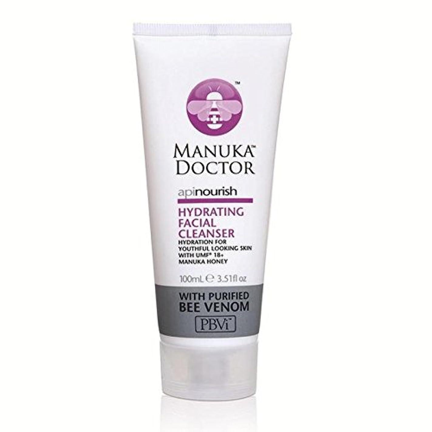 Manuka Doctor Api Nourish Hydrating Facial Cleanser 100ml (Pack of 6) - マヌカドクター洗顔料の100ミリリットルの水和養います x6 [並行輸入品]