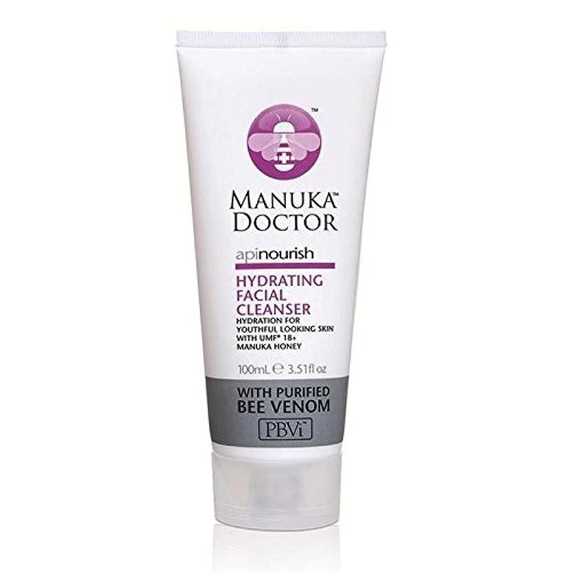 マヌカドクター洗顔料の100ミリリットルの水和養います x2 - Manuka Doctor Api Nourish Hydrating Facial Cleanser 100ml (Pack of 2) [並行輸入品]