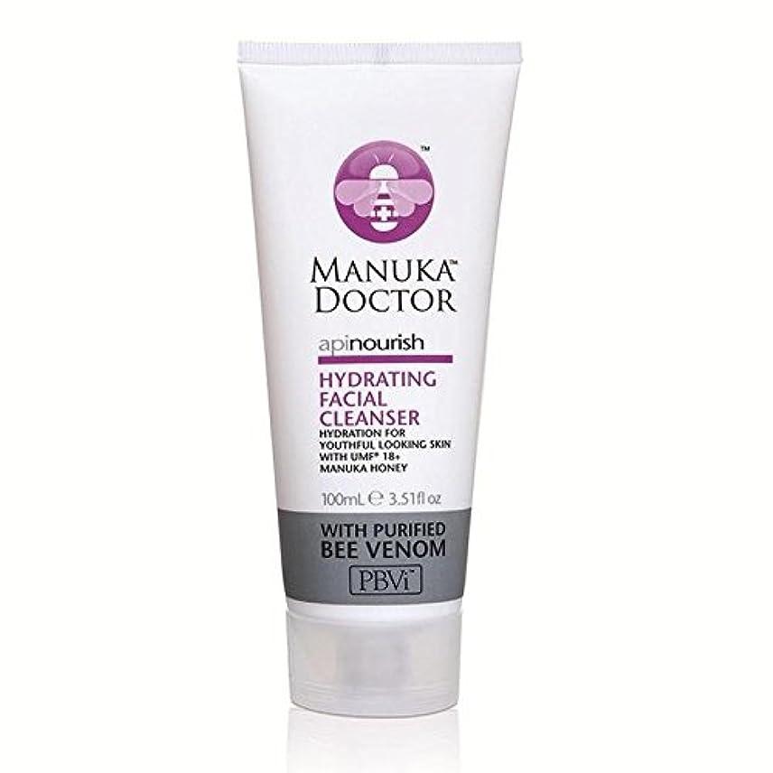 申請中抹消感度Manuka Doctor Api Nourish Hydrating Facial Cleanser 100ml (Pack of 6) - マヌカドクター洗顔料の100ミリリットルの水和養います x6 [並行輸入品]
