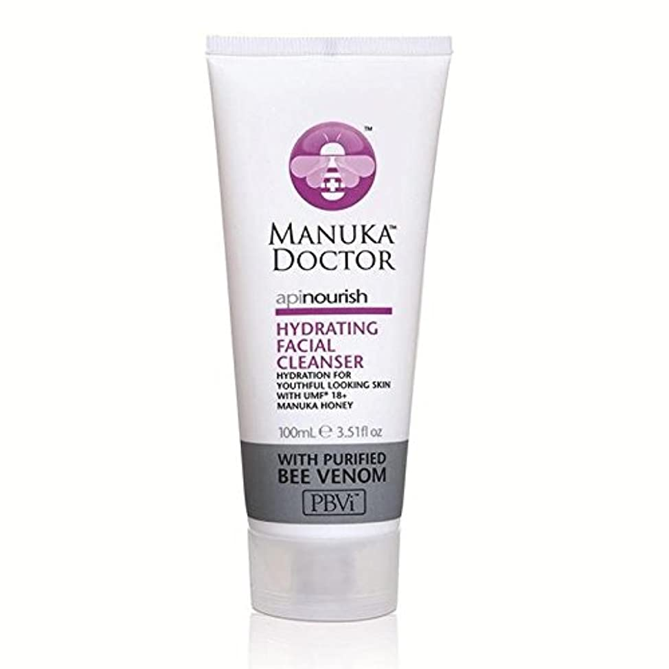 デコラティブストライプ保有者Manuka Doctor Api Nourish Hydrating Facial Cleanser 100ml (Pack of 6) - マヌカドクター洗顔料の100ミリリットルの水和養います x6 [並行輸入品]