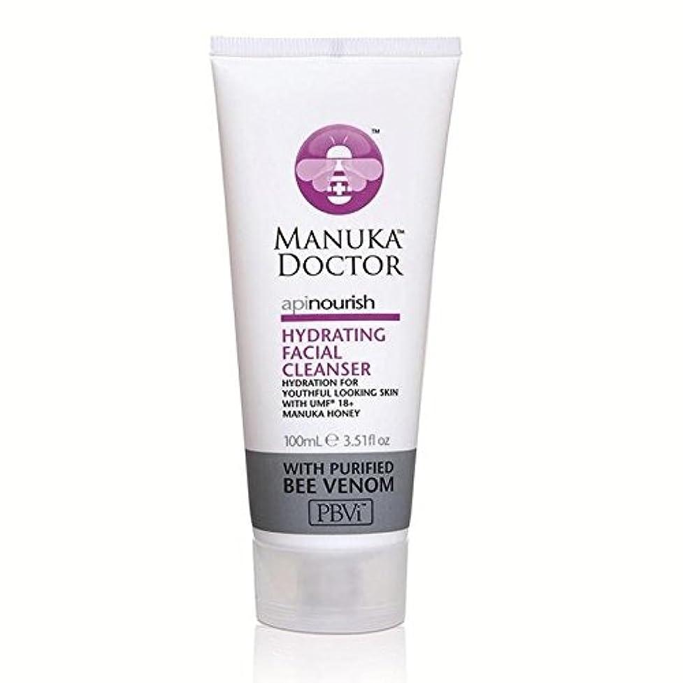 特派員輸血オプションManuka Doctor Api Nourish Hydrating Facial Cleanser 100ml (Pack of 6) - マヌカドクター洗顔料の100ミリリットルの水和養います x6 [並行輸入品]