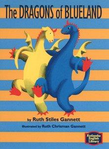 エルマーと16ぴきのりゅう - The Dragons of Blueland 【講談社英語文庫】
